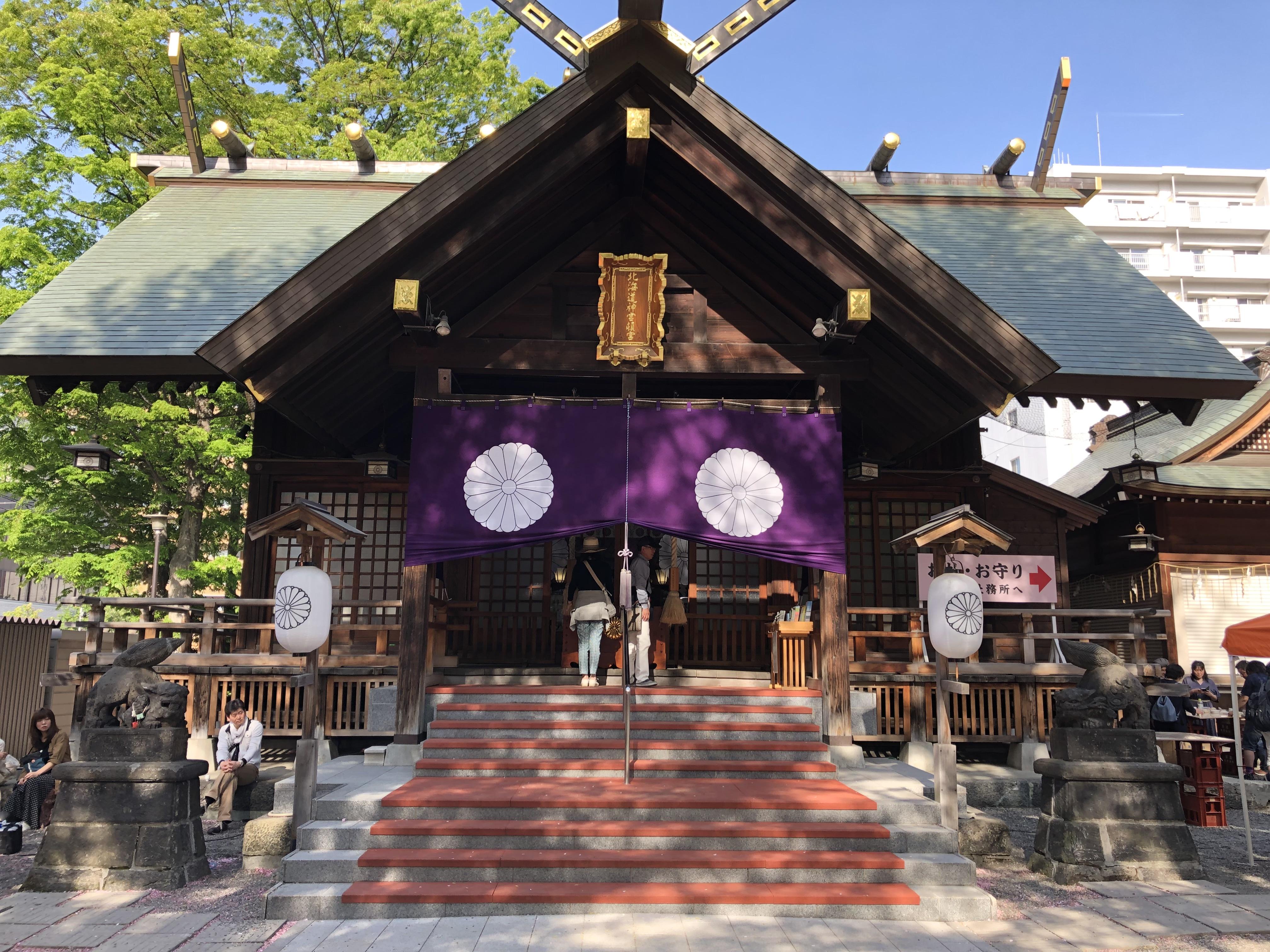 北海道神宮 頓宮