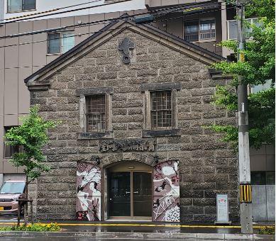 北海道教育大学 アーツ&スポーツ文化複合施設 Hue Universal Gallery
