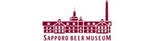 ビール博物館