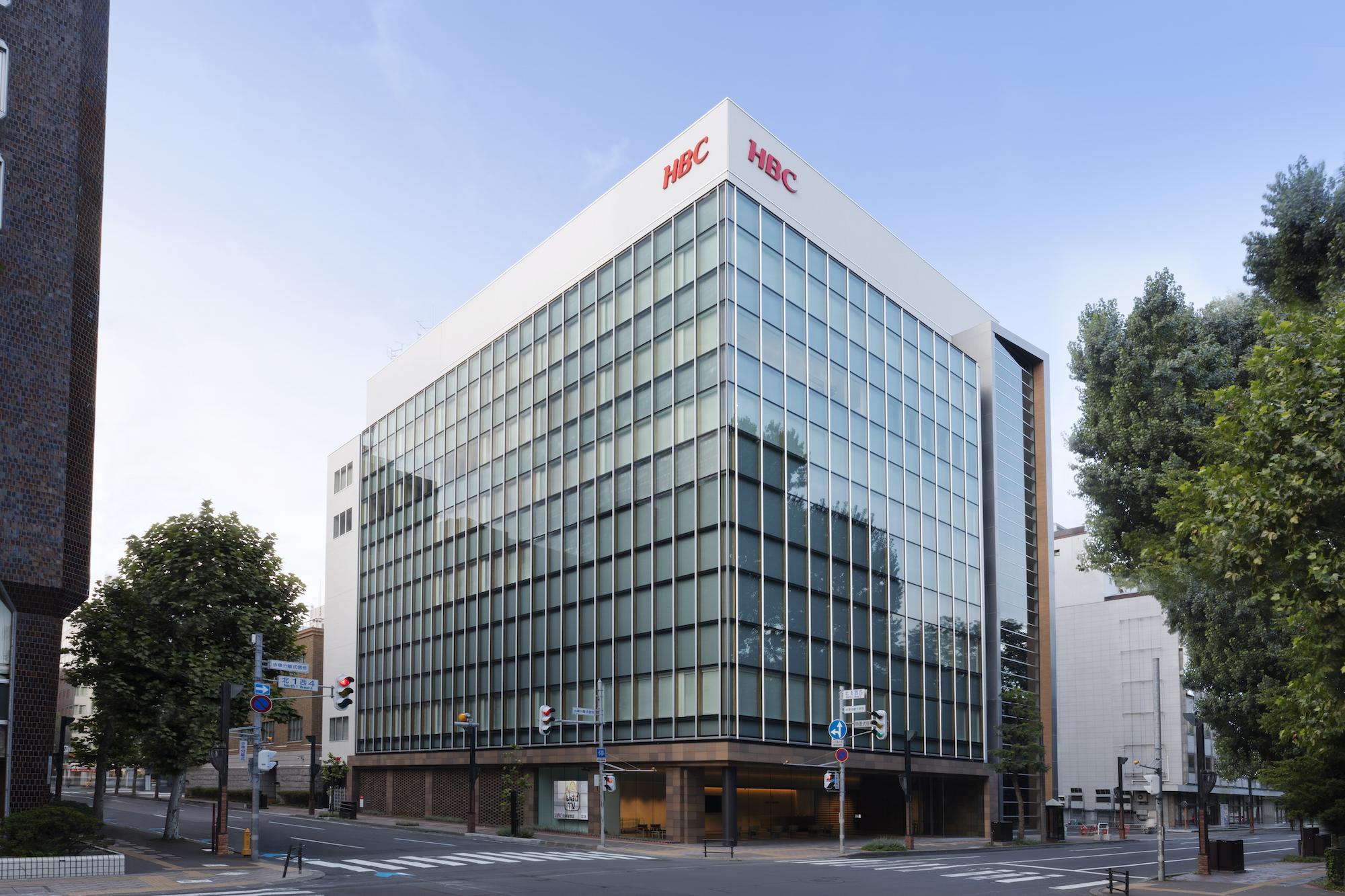 HBC(北海道放送)
